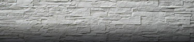 Chic Gray Urban Slate Sandy Duvar Paneli