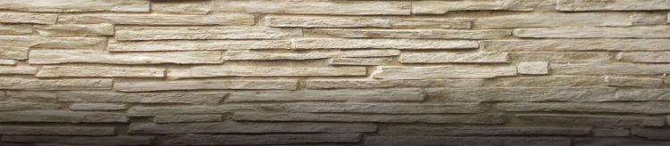 Ginger Cabrera Taş Duvar Paneli