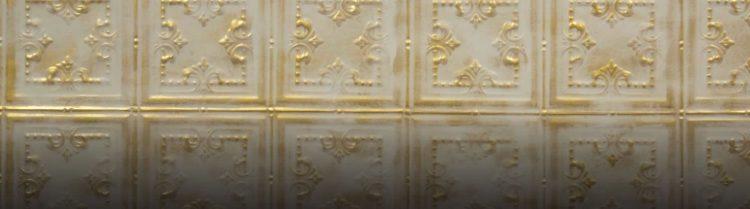 Sandy Giglio Duvar Paneli