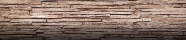 Marron Cabrera Taş Duvar Paneli