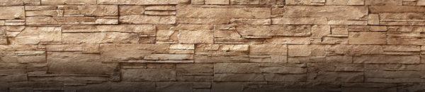 Marron Urban Taş Duvar Panelleri