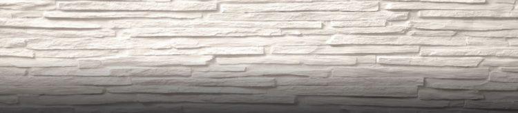 Offwhite Cabrera Taş Duvar Paneli