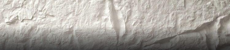 Offwhite Rocca Taş Duvar Paneli