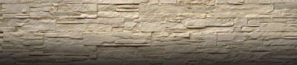 Urban Taş Duvar Panelleri